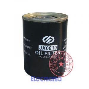 Yangdong YD480D oil filter