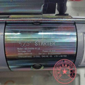 QDJ2659K-P/JE Starter 24V 5.5kW