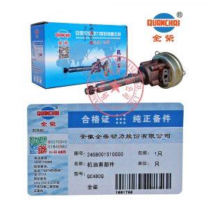 Quanchai QC480Q engine oil pump