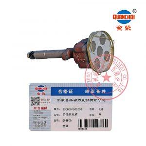 Quanchai QC380Q oil pump