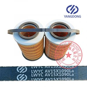 Yangdong Y495D engine belt