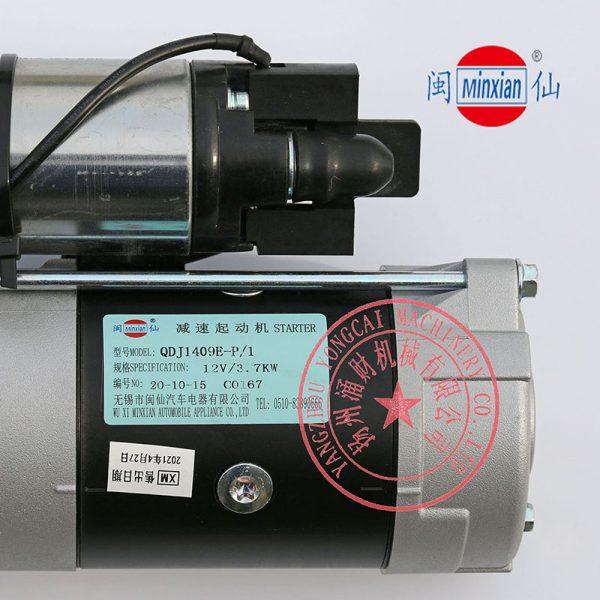 Minxian Starter Motor QDJ1409E-P 12V 3.7KW 11teeth