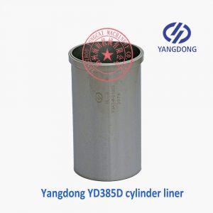 Yangdong YD385D engine cylinder sleeve