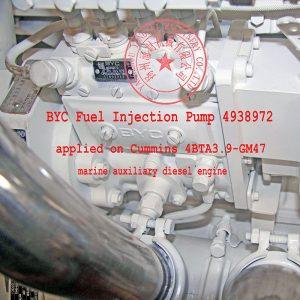 Cummins 4BTA3.9-GM47 marine diesel engine fuel injection pump 4938972