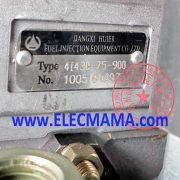 4I430-75-900 Jiangxi Huier Fuel Injection Pump Nameplate