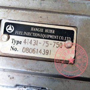 4I431-75-750 Jiangxi Huier Fuel Injection Pump Nameplate
