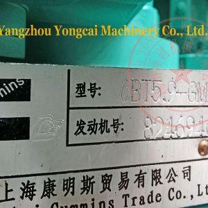 Cummins 6BT5.9-GM83 marine diesel engine nameplate